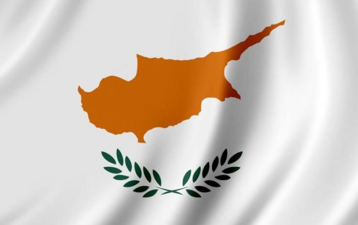 Eldry Κυπρος